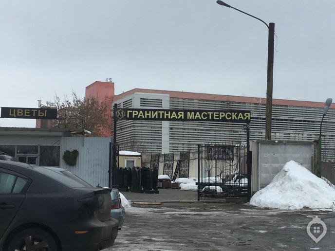 "Апарт-комплекс ""Ситимикс"": самая дешёвая новостройка на юго-западе столицы - Фото 56"