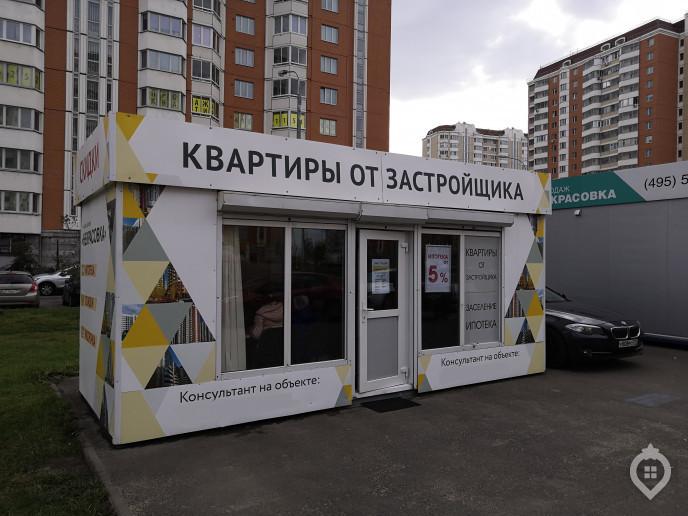 """ЖК """"Некрасовка"""": самый продаваемый столичный проект  - Фото 43"""