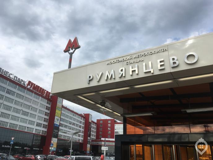 """ЖК """"Румянцево парк"""": бизнес-класс с промзоной через дорогу - Фото 49"""