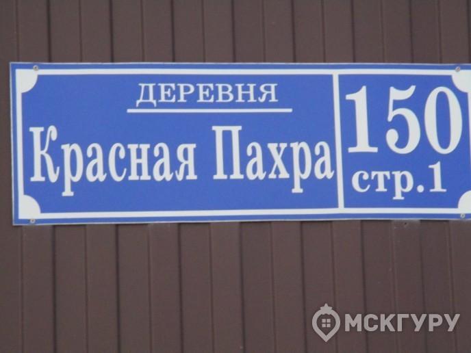 """""""Легенда"""": мечта о комфорте в Новой Москве - Фото 16"""