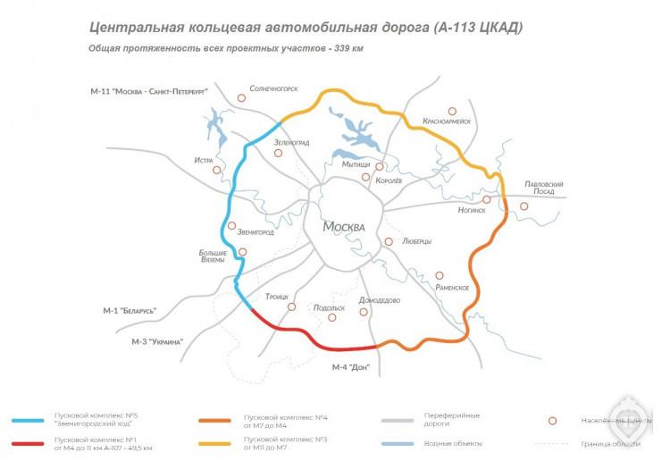 До начала 2024 года в Москве откроют 25 станций метро - Фото 43