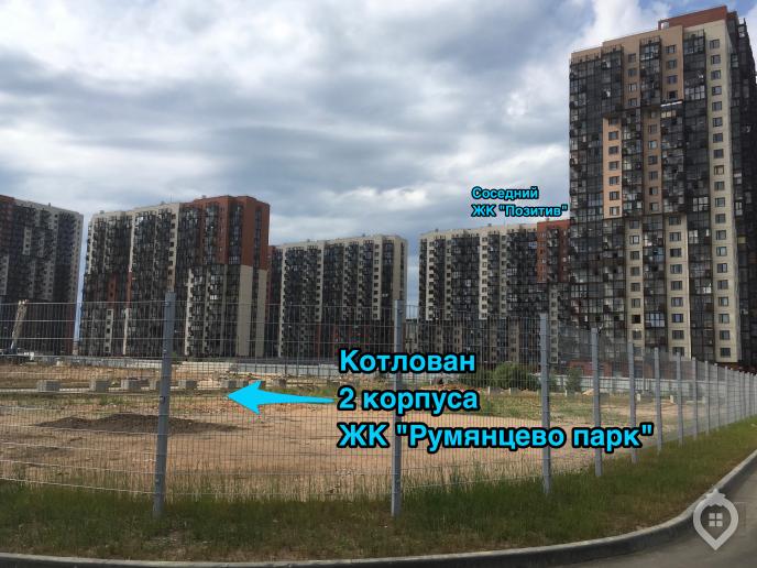 """ЖК """"Румянцево парк"""": бизнес-класс с промзоной через дорогу - Фото 16"""