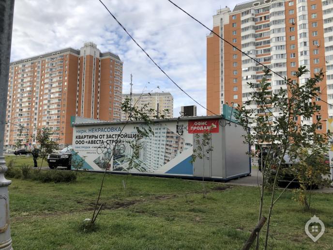 """ЖК """"Некрасовка"""": самый продаваемый столичный проект  - Фото 41"""