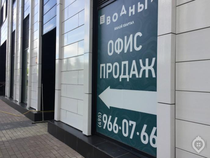 """ЖК """"Водный"""": братья из ларца - Фото 10"""