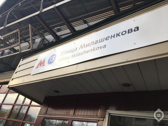 """ЖК """"Фонвизинский"""": скромный паркинг, но до метро 100 метров - Фото 36"""
