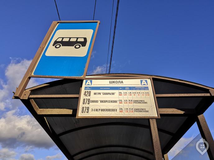 """ЖК """"Цветочные поляны"""": спальный район в ожидании скоростного трамвая - Фото 9"""