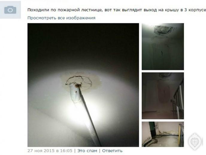 """ЖК """"Арт"""": жить в картине - Фото 21"""