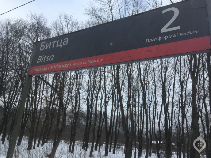 """ЖК """"Лесопарковый"""": метро и лес рядом, а до школы полчаса пешком - Фото 7"""