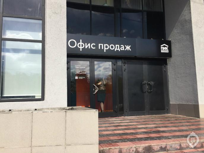"""ЖК """"Левобережный"""": остров без сокровищ - Фото 34"""