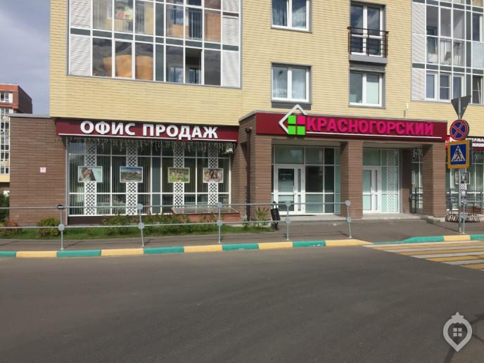 """Микрорайон """"Красногорский"""": ухоженный пригород с домами не выше 8 этажей - Фото 66"""