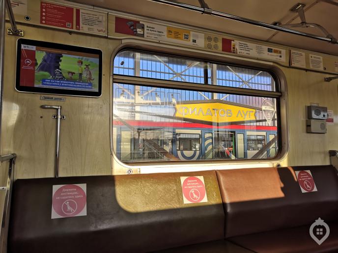 """ЖК """"Цветочные поляны"""": спальный район в ожидании скоростного трамвая - Фото 5"""