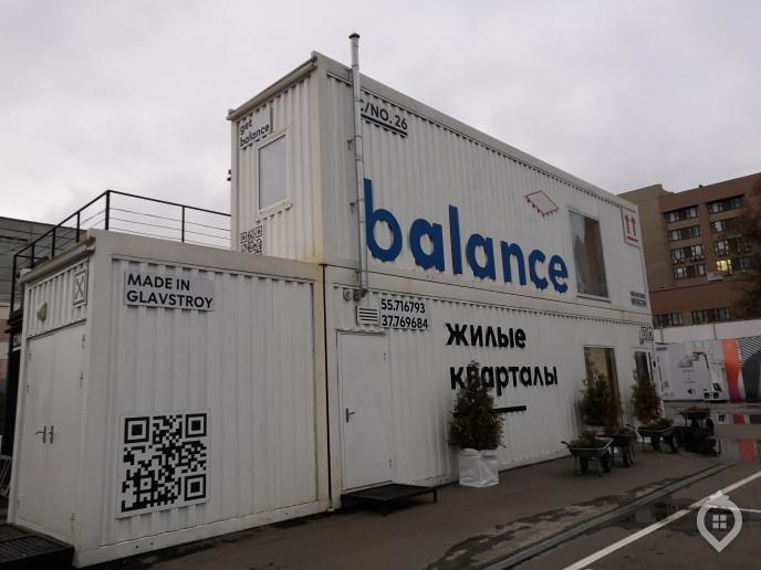 """ЖК """"Баланс"""": ставка на окружение при малом метраже - Фото 46"""
