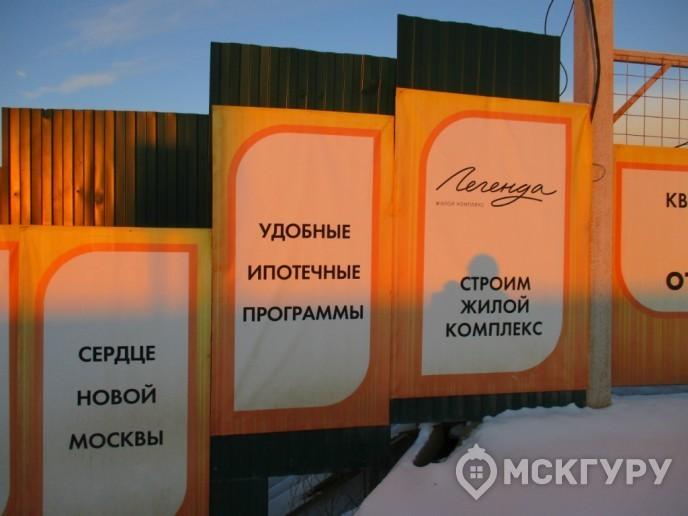 """""""Легенда"""": мечта о комфорте в Новой Москве - Фото 18"""