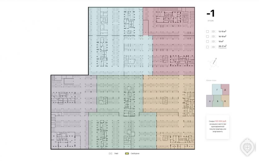 """ЖК """"Level Амурская"""": жильё комфорт-класса на месте складов промзоны - Фото 43"""