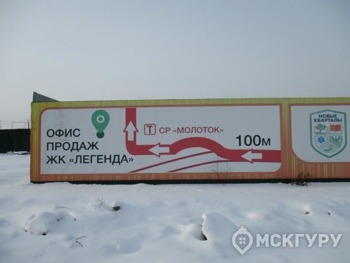"""""""Легенда"""": мечта о комфорте в Новой Москве - Фото 12"""