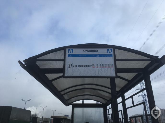 """ЖК """"Лесопарковый"""": метро и лес рядом, а до школы полчаса пешком - Фото 5"""