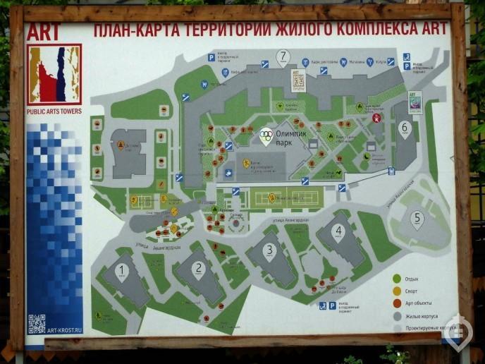 """ЖК """"Арт"""": жить в картине - Фото 34"""