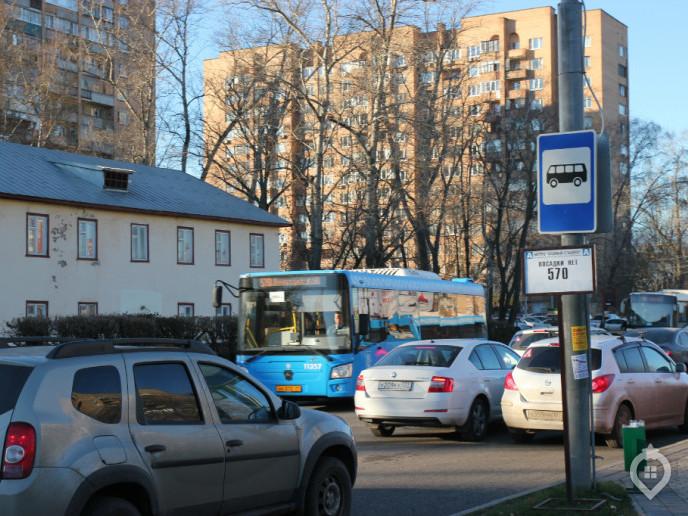 Быстро заложить автомобиль Внуковская Большая улица займ под залог птс Генерала Рычагова улица