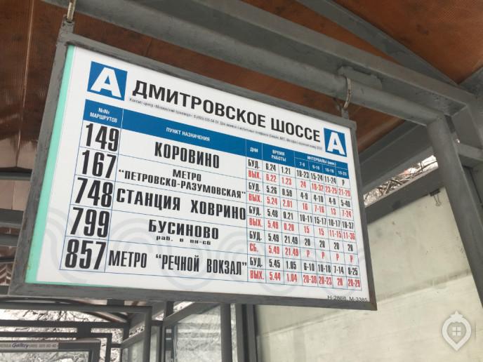 "ЖК ""Летний сад"": оранжерея новых квартир - Фото 8"