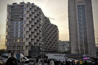 """ЖК """"Hill8"""": эко-дом с 3D-архитектурой"""