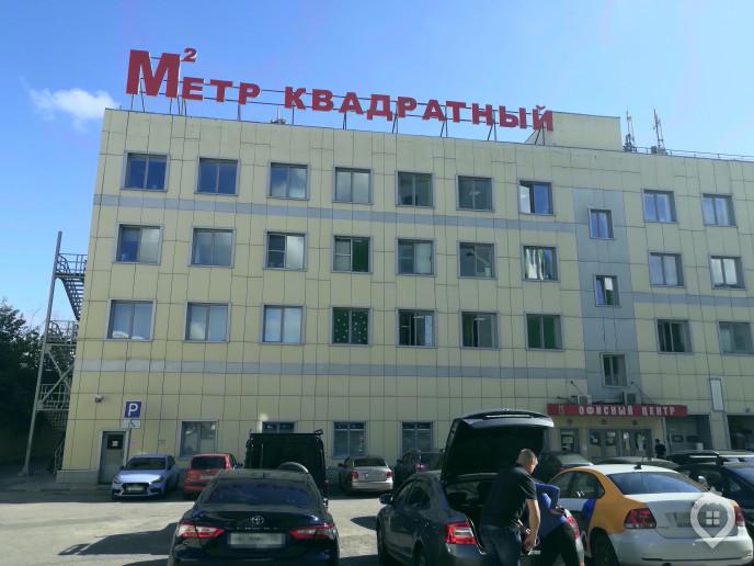 """ЖК """"Метрополия"""": столица оживляет серые пятна на карте - Фото 60"""