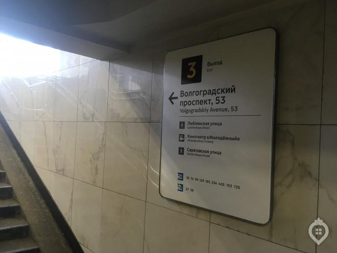 """ЖК """"Грани"""": комфорт плюс без ограничений - Фото 8"""