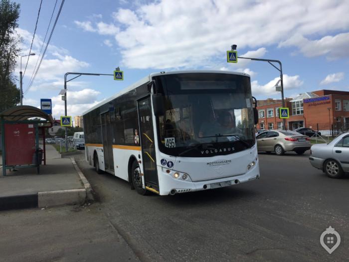 """ЖК """"Андреевка"""": мегаполис подошёл к деревне - Фото 5"""