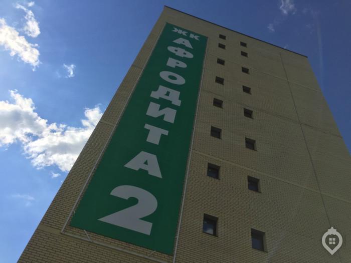 """ЖК """"Афродита-2"""": дома средней этажности от неторопливого застройщика - Фото 26"""