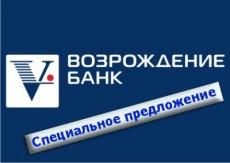 """Четвертый корпус ЖК """"Палитра"""" получил аккредитацию банка """"Возрождение"""""""