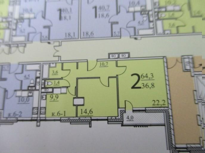 """""""Парк легенд"""": апартаменты со многими неизвестными - Фото 33"""