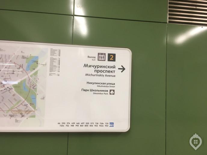 "Апарт-комплекс ""Ситимикс"": самая дешёвая новостройка на юго-западе столицы - Фото 3"