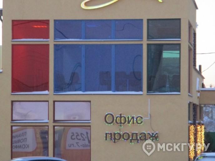 """""""Легенда"""": мечта о комфорте в Новой Москве - Фото 19"""