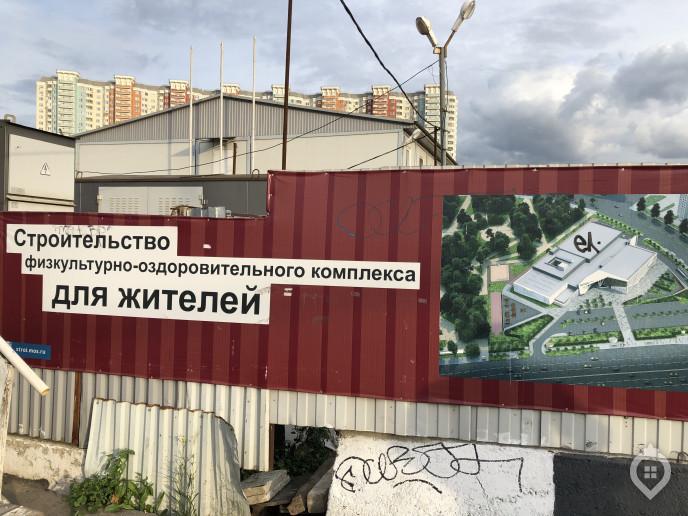 """ЖК """"Некрасовка"""": самый продаваемый столичный проект  - Фото 8"""