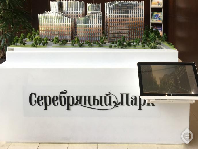 """ЖК """"Серебряный парк"""": бизнес-класс в окружении промзоны, но зато у воды и парка - Фото 31"""