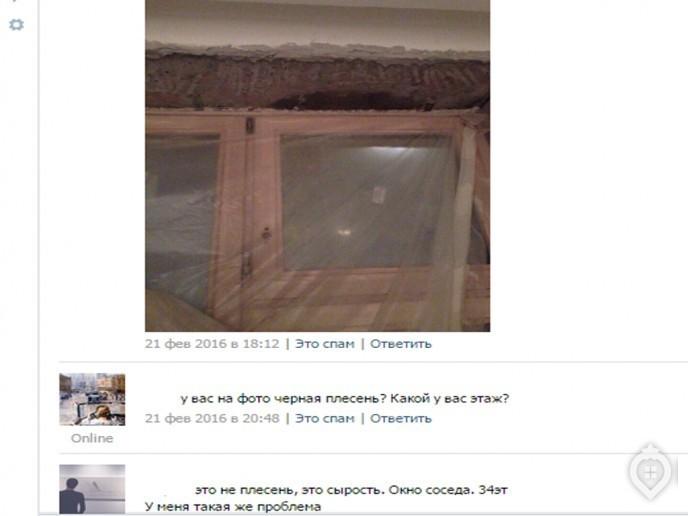 """ЖК """"Арт"""": жить в картине - Фото 22"""