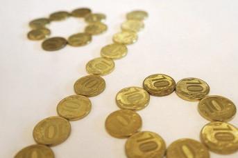 Ипотечные ставки могут начать повышаться на фоне ослабления рубля