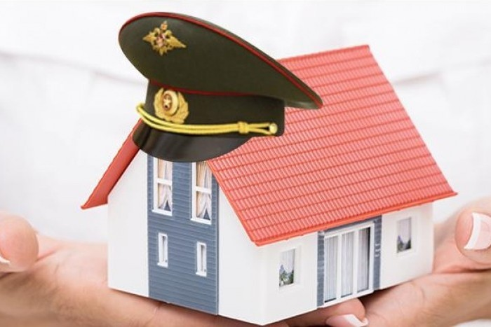 Как пользоваться военной ипотекой?