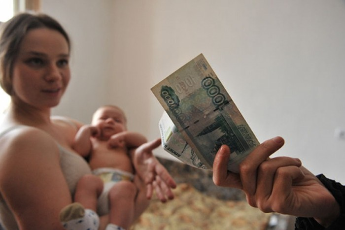 Молодым российским семьям с детьми понизят платежи по ипотеке
