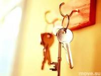 """На рынок выведены квартиры в квартале """"Vander Park"""""""