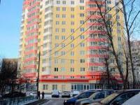 """Началась регистрация прав собственности на квартиры в ЖК """"Новотроицкий"""""""