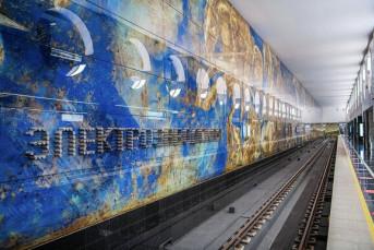 Открыта десятая станция БКЛ