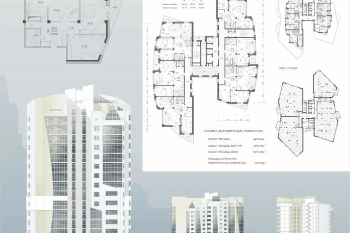 Проект дома на Барвихинской улице снова отправлен на доработку