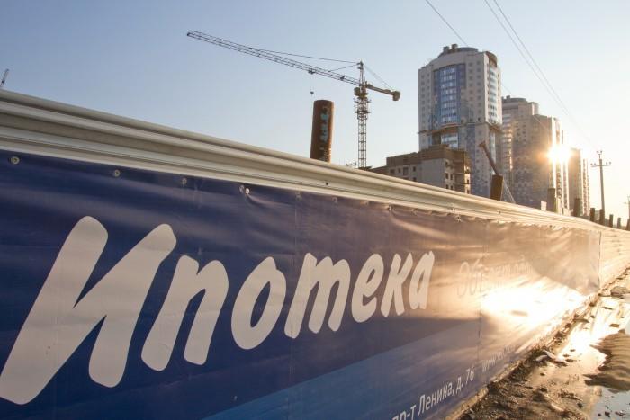 Программа госсубсидирования ипотеки повысила интерес москвичей к кредитам на 30%