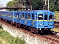 Район Коммунарка свяжут с Москвой посредством метрополитена и скоростного трамвая
