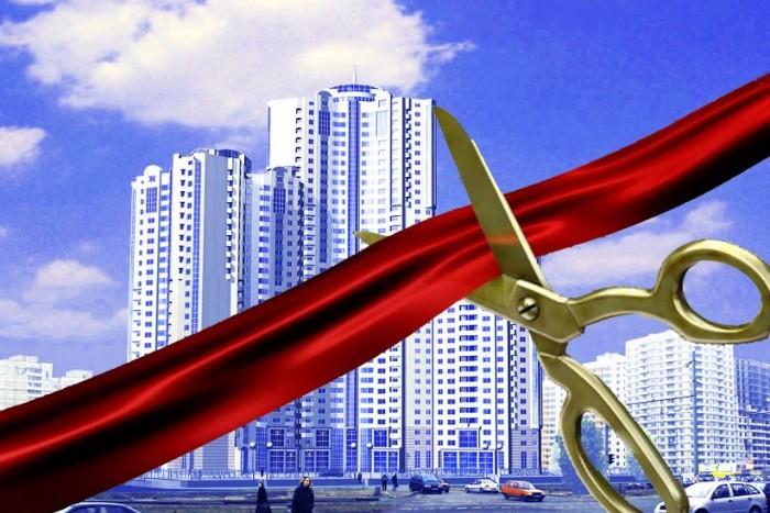 С начала года в ЦАО Москвы ввели в эксплуатацию 26 объектов недвижимости