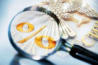 Центробанк понизил ключевую ставку и спрогнозировал дальнейшее понижение