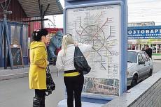 В 2014 году метро придет в Новую Москву