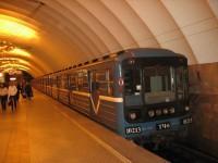 В 2015 году в столичном метрополитене появится 200-я станция
