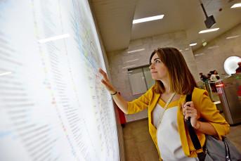 В Москве построят новую радиальную ветку метро