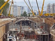 В Новой Москве началось строительство метрополитена